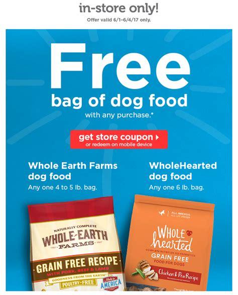 dog food coupons mailed dog food coupons mailed petco free bag of dog food store