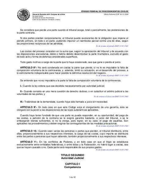 codigode procedimientos civiles para el d f 2016 codigode procedimientos civiles para el d f 2016 cdigo
