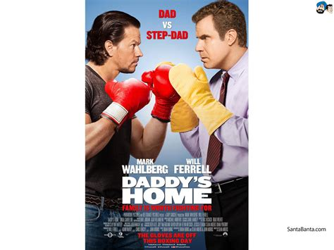 daddy s home shirju s mind