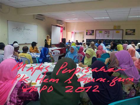 keputusan e tukar bukan guru eg tukar 2016 bukan guru e tukar bukan guru 2016