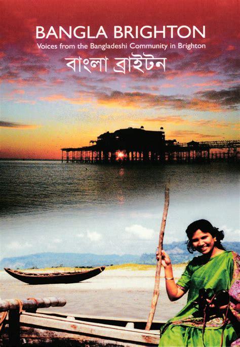 bengali history book pdf brighton queenspark books