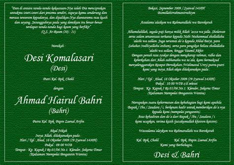 template undangan islami kalimat undangan pernikahan dan format undangan pernikahan