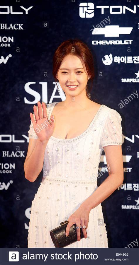 Fashion Go Award by Ara Oct 28 2014 South Korean Go A Ra Poses