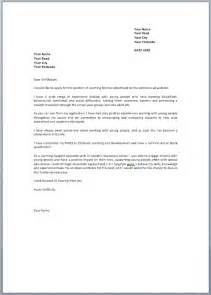 sample cover letter uk the best letter sample
