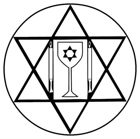free jewish symbols coloring pages rosh hashanah new year symbols crayola com au