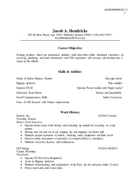 Jacob A. Hendricks Floorhand Resume and Cover Letter 09262014