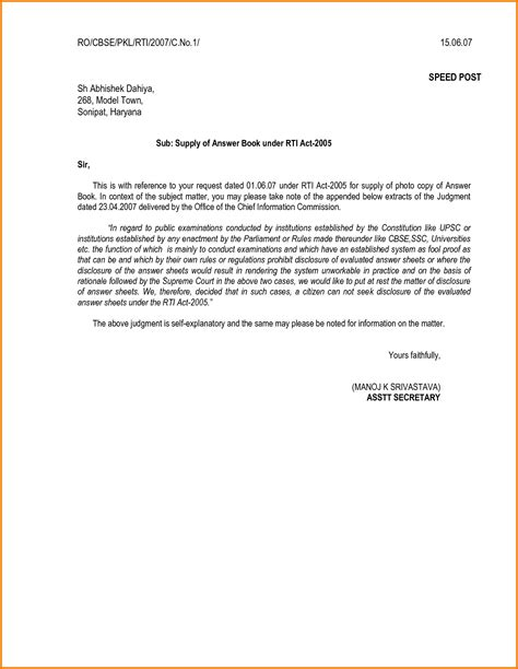 Formal Letters In For Class 8 6 Formal Letter Format Cbse Financial Statement Form