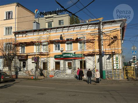 buying a 100 year old house in centre of penza 100 year old house to be renovated using funds for capital repairs