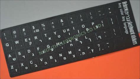 Keyboard Toshiba Satellite M300 A200 A300 M200 M500 L510 L200 L300 hotsale white hebrew letter laptop keyboard stickers buy