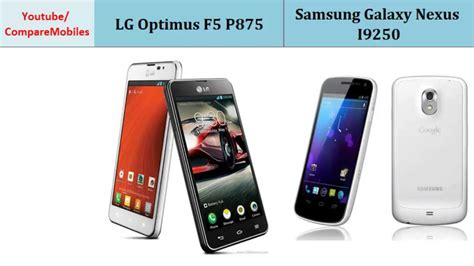 Samsung F 5 by Lg Optimus F5 P875 To Samsung Galaxy Nexus I9250