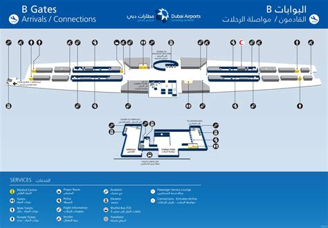 Android Floor Plan App Dubai International Airport Dxb Maplets