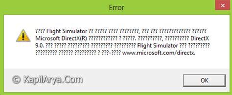 fix microsoft exchange error message windows xp vista windows fix unable to read error messages in windows 8 due to