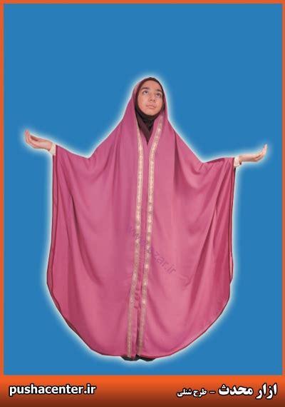 Khimar Annisa Pink By Sisesa Clothing pink chador search burqah