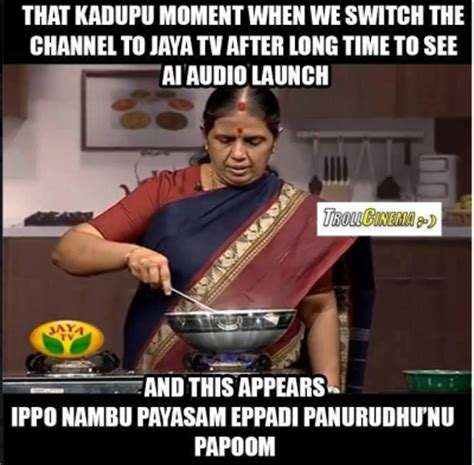 Latest Meme - tamil memes page 23 jilljuck
