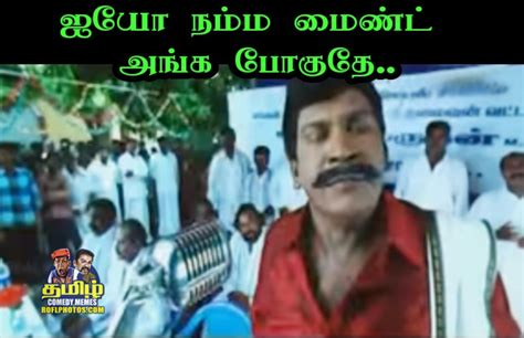 political thamil memes down tamil comedy memes status comments memes images status