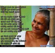 Sinhala Wela Katha 2017  2018 Cars Reviews