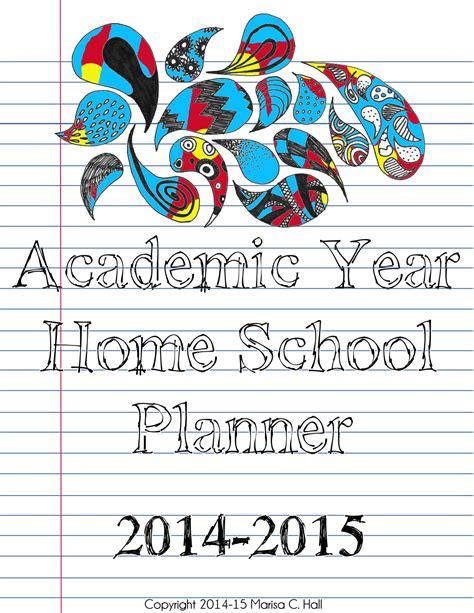 free printable teacher planner 2015 free teacher planner printables search results