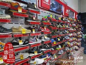 hong kong kwun tong factory outlet stores