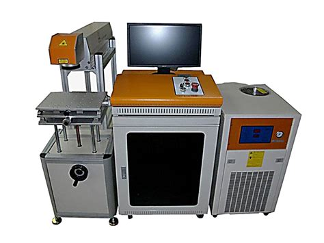 diode side laser marking machine diode side pumped laser marking machine yag50 75w