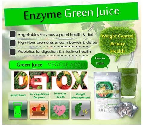 Detox Diet Tea Japan No 1 by Timesale Japan No 1 Best Seller Enzyme Green Juice Drink