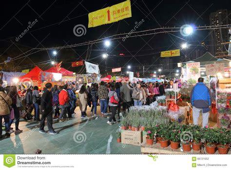hong kong new year crowded hong kong new year market 2016 editorial