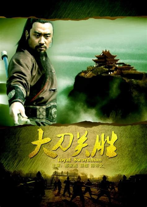 film action hongkong terbaik 2013 2013 chinese action movies china movies hong kong