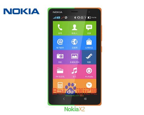 nokia features nokia x2 features nokia x2 price in pakistan nokia x2