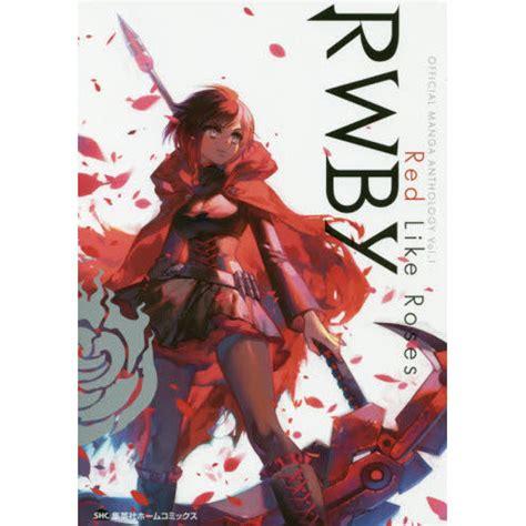 rwby official anthology vol 1 like roses rwby official anthology vol 1 like roses