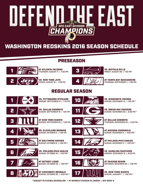 redskins schedule redemption nyc