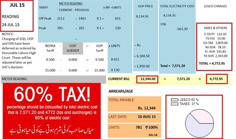 calculate electricity bill tax calculation fraud in electricity bills