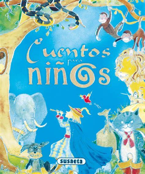 libro cuentos para ninas duende cuentos y f 225 bulas venta de libros susaeta ediciones cuentos para ni 241 os