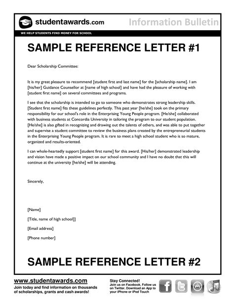 teacher volunteer reference letter templates