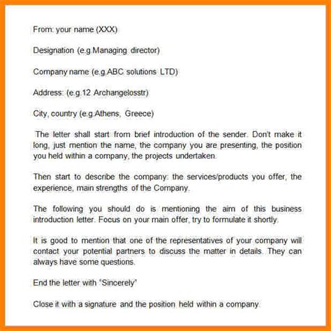 Credit Card Limit Enhancement Letter Format 3 introduction email format introduction letter