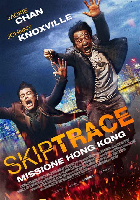 download film unfaithful bluray skiptrace 2016 movie free download 720p bluray