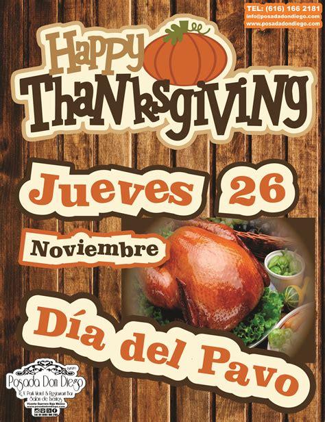 imagenes comicas de thanksgiving thanksgiving d 237 a acci 243 n de gracias jueves 26 de nov
