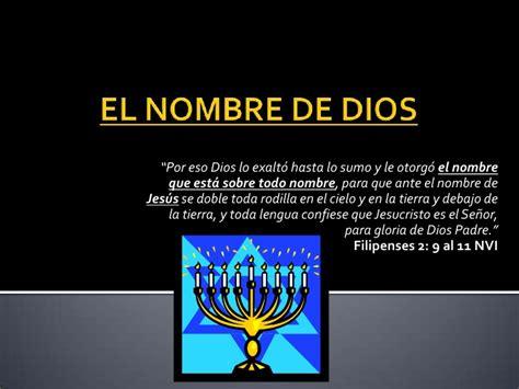 el nombre de dios 8408150928 el nombre de dios