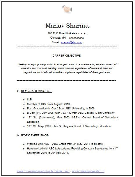 sample resume format for fresh graduates single page of pdf download