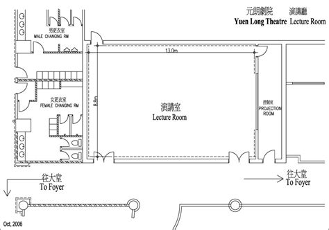 lecture floor plan yuen theatre facilities services lecture room