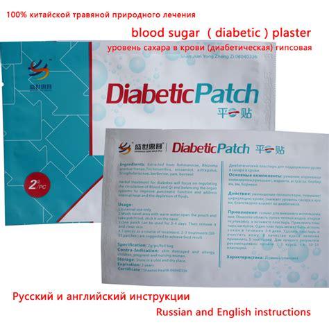 pcs reduce blood sugar diabetic plaster diabetes