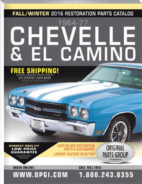 1978 malibu parts catalog free 1964 77 chevelle el camino restoration parts catalog