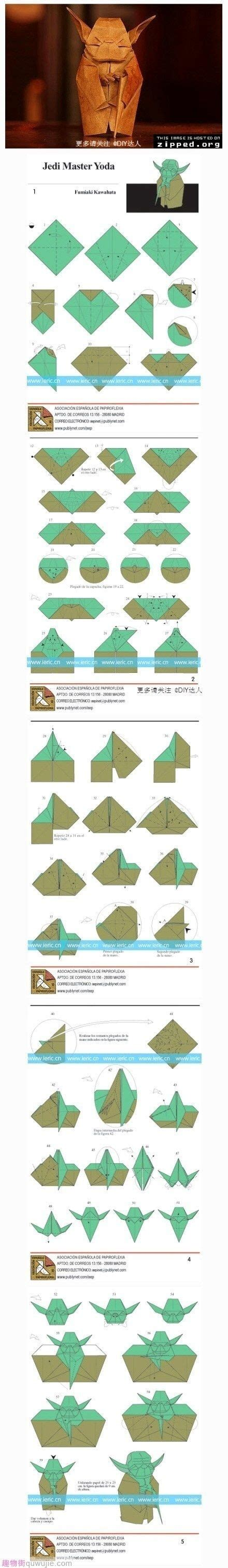 Origami Jedi Master Yoda - the world s catalog of ideas