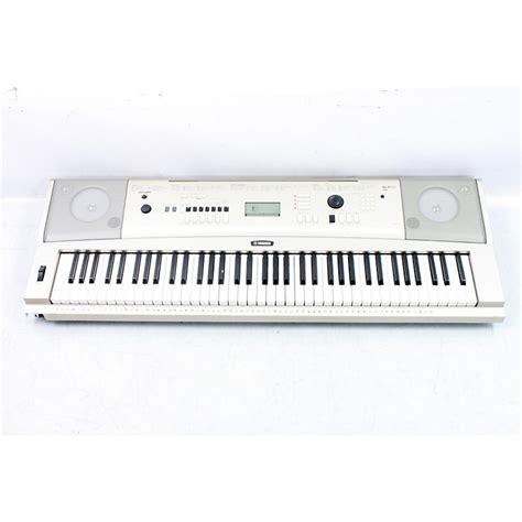 Keyboard Yamaha Ypg 235 yamaha ypg 235 76 key portable grand piano 888365505398 music123