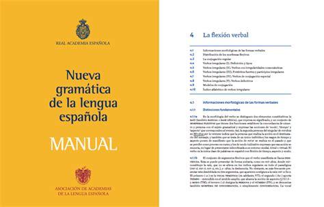 libro nueva gramatica de la quot nueva quot gram 225 tica de la lengua espa 241 ola 2010