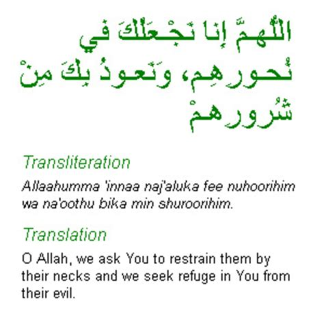 Dua For Protection From Evil Spirits   Muslim Remedies