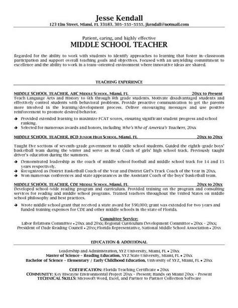 Resume Education In Progress by Resume Education In Progress Resume Ideas
