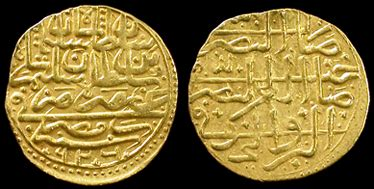 ottoman gold coins ancient resource ottoman empire coins for sale