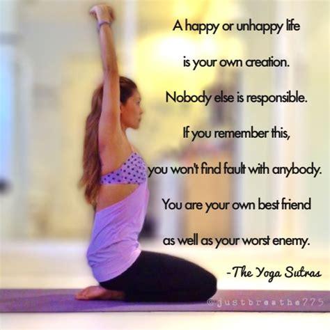 yoga sutras yoga sutra
