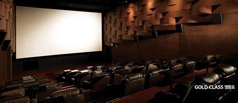 cgv kopo bioskop di indonesia part 6 page 200 skyscrapercity