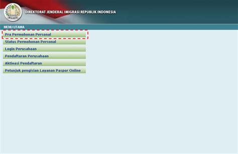 cara membuat paspor indonesia online cara mudah membuat paspor online kumpulan info populer