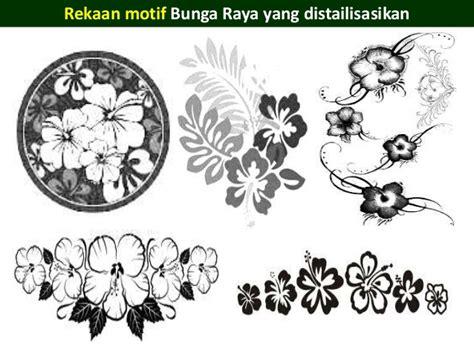design bunga raya batik corak bunga raya joy studio design gallery best